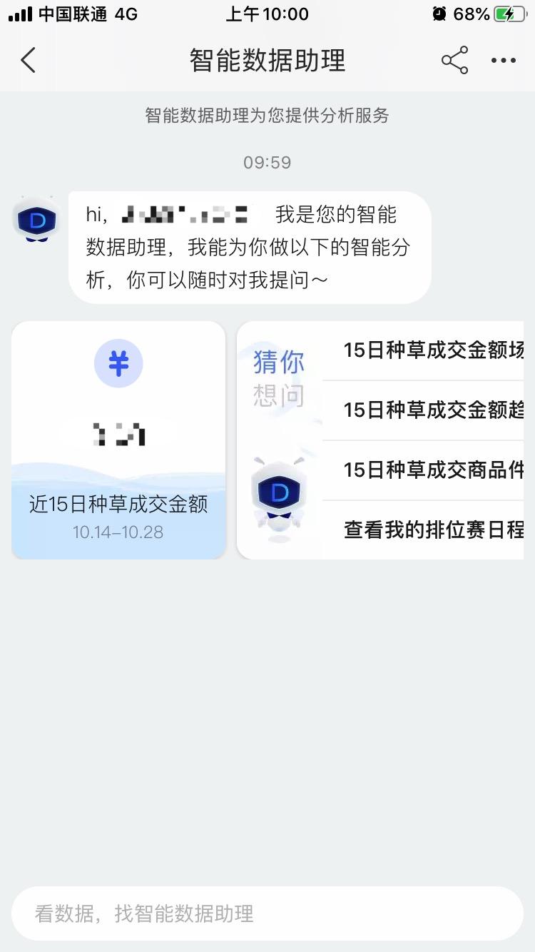 _Users_xieyang_Desktop_IMG_1447.jpg