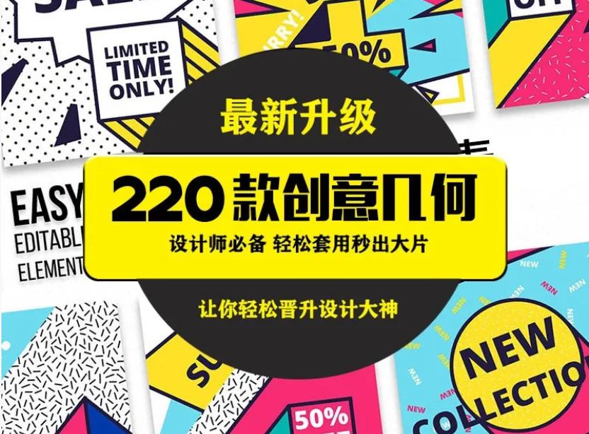 2020创意线条点几何形状涂鸦纹理海报图案PNG矢量图设计素材模板