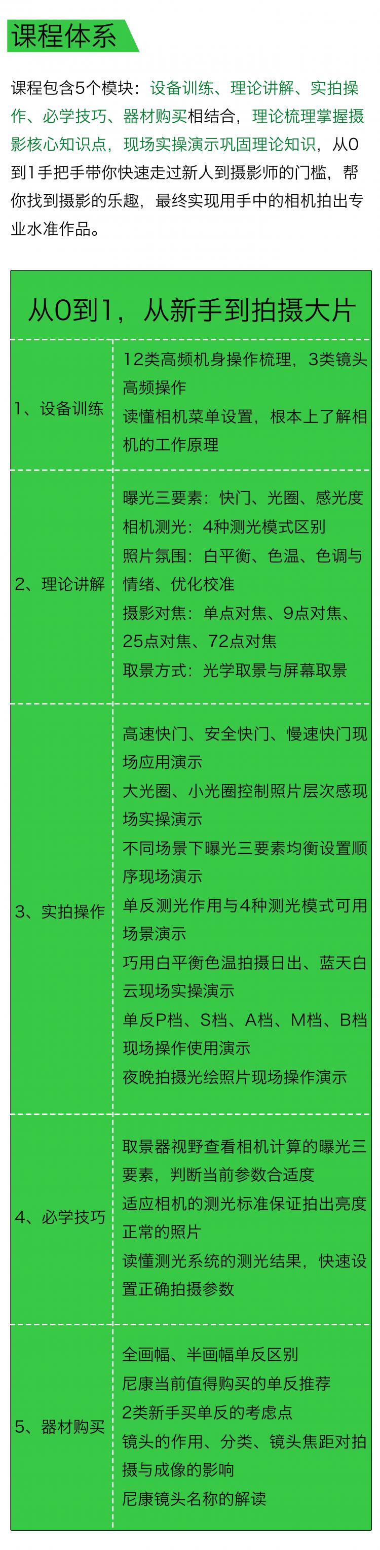 详情页2_03.jpg