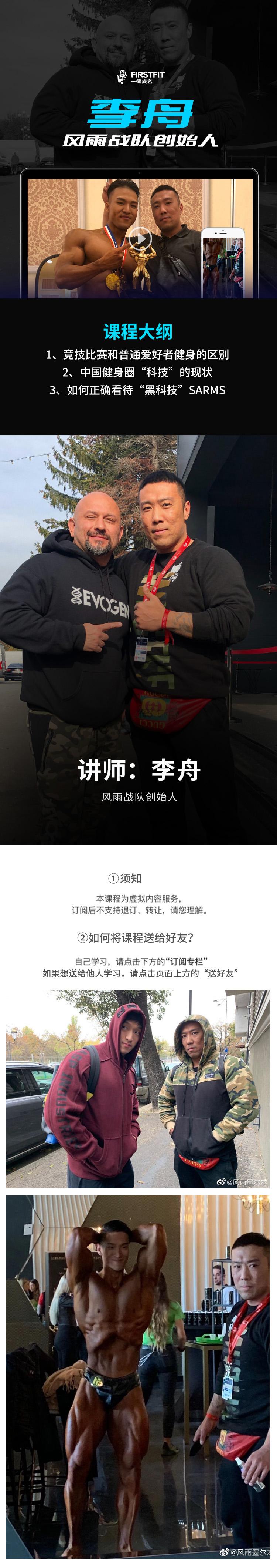 李周视频详情.jpg