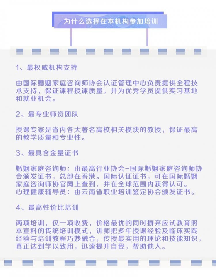 双证班3.jpg