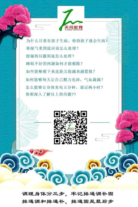 微信图片_20201106170712.jpg