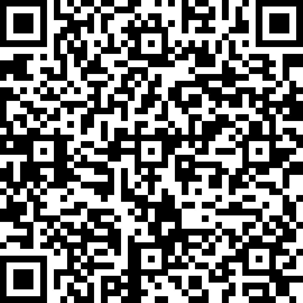 慕尼黑上海电子展参展预定_公开链接.png
