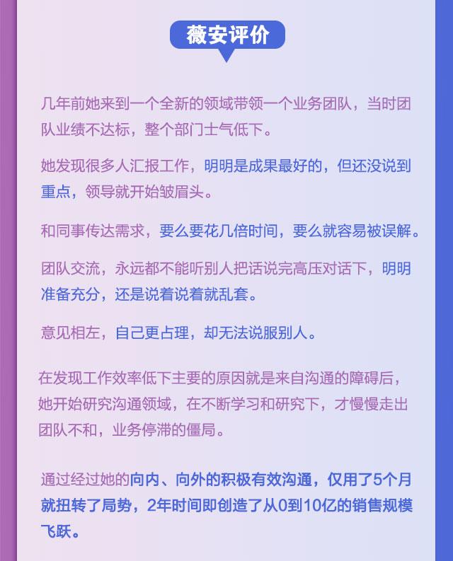 薇安详情页--2_02.jpg
