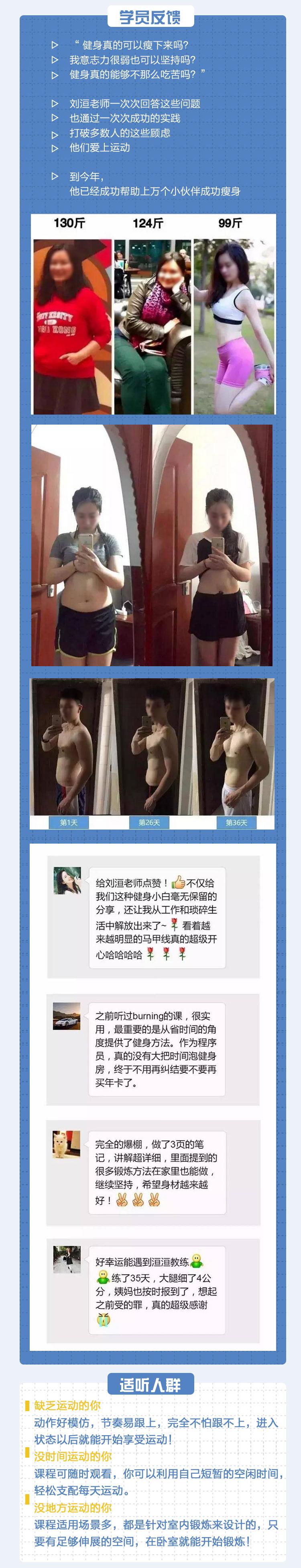 健身详情页_03.jpg