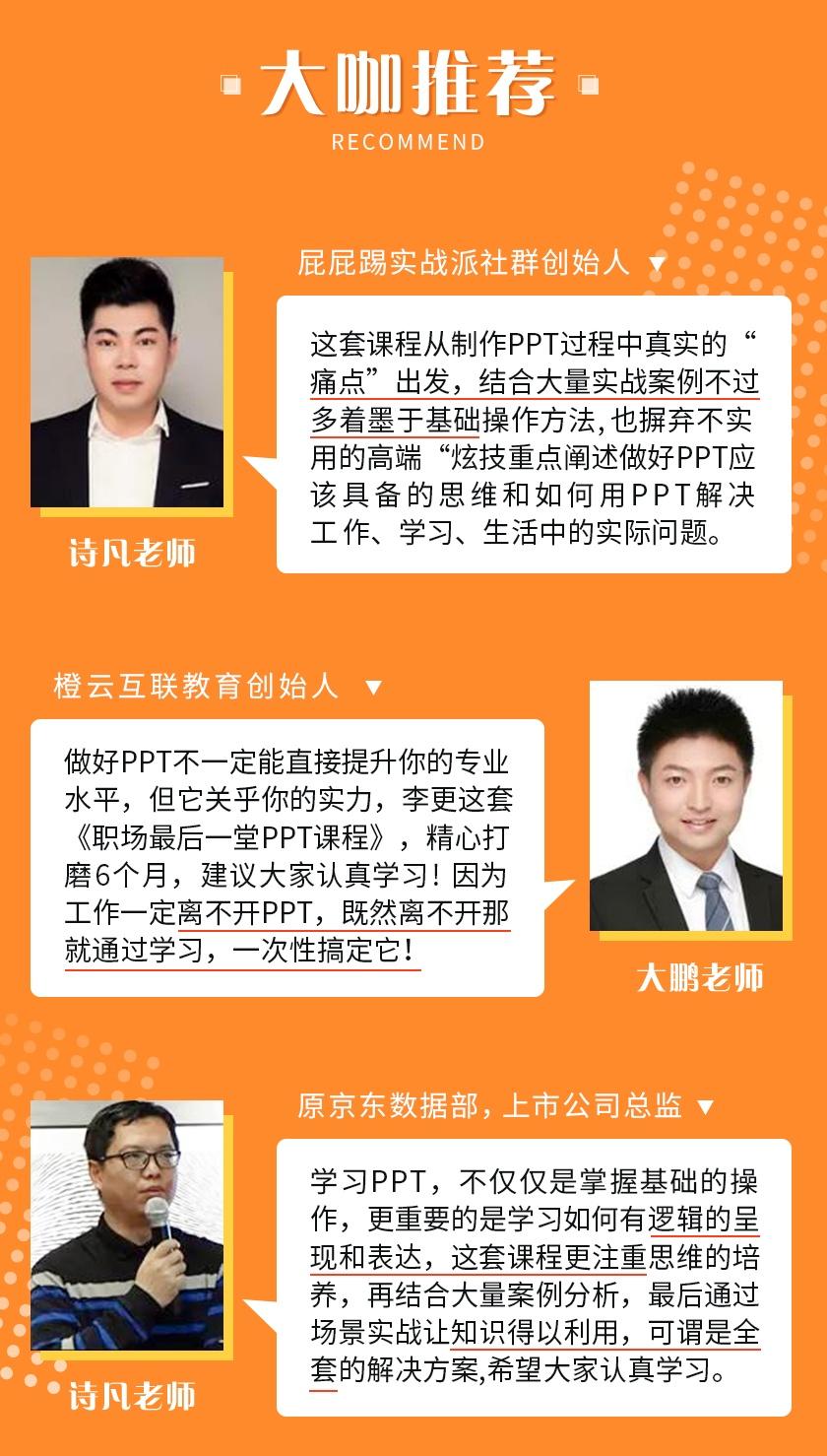 9097700_1565771862_看图王(1).jpg