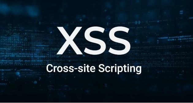 黑客入门如何挖掘XSS
