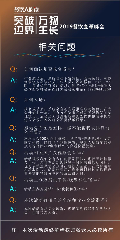 Q&A.jpg