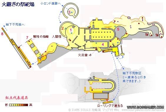map02_fireshrine.jpg