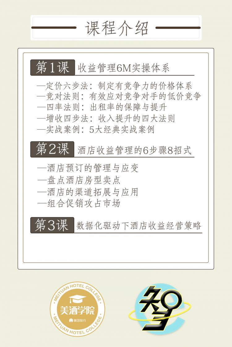介绍4.png
