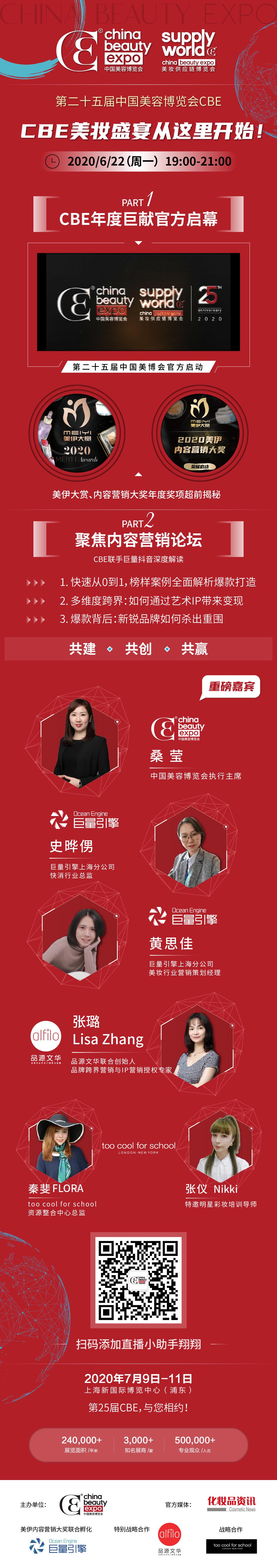 WeChat Image_20200618110540.jpg