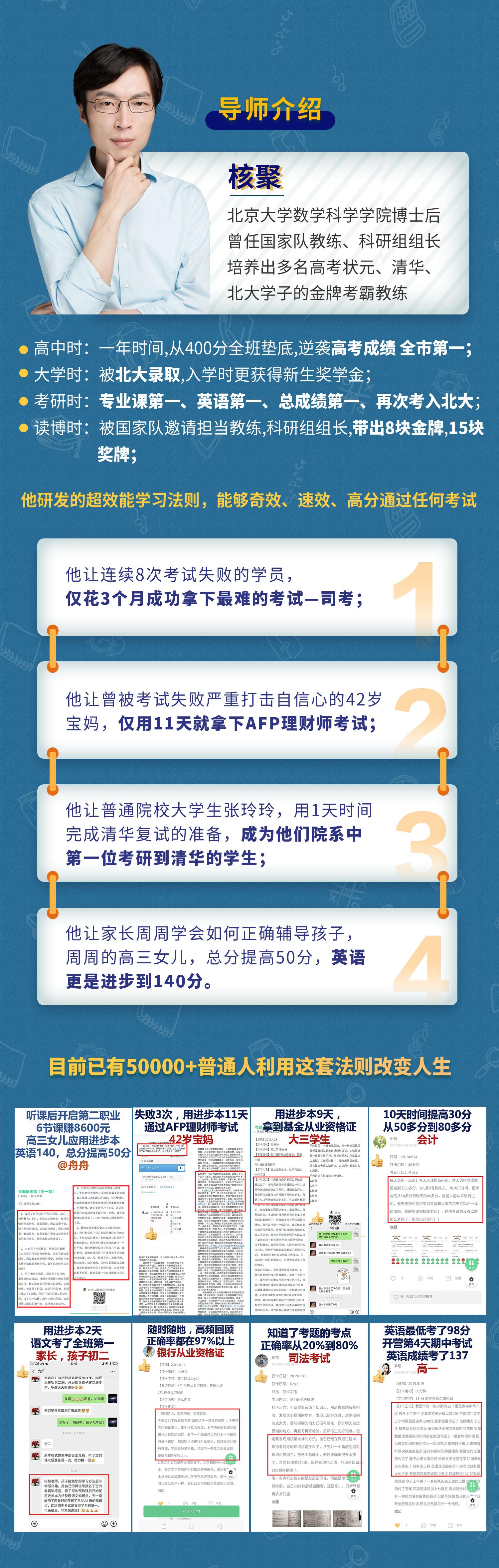 详情页小-切图3.jpg
