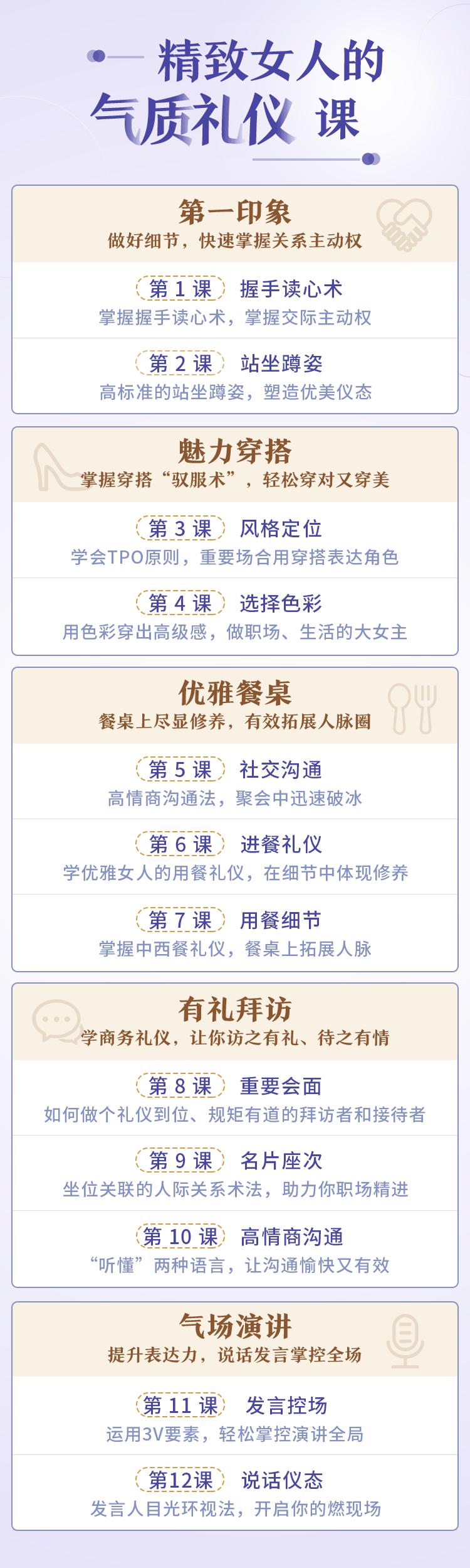 课表(修改1) .png