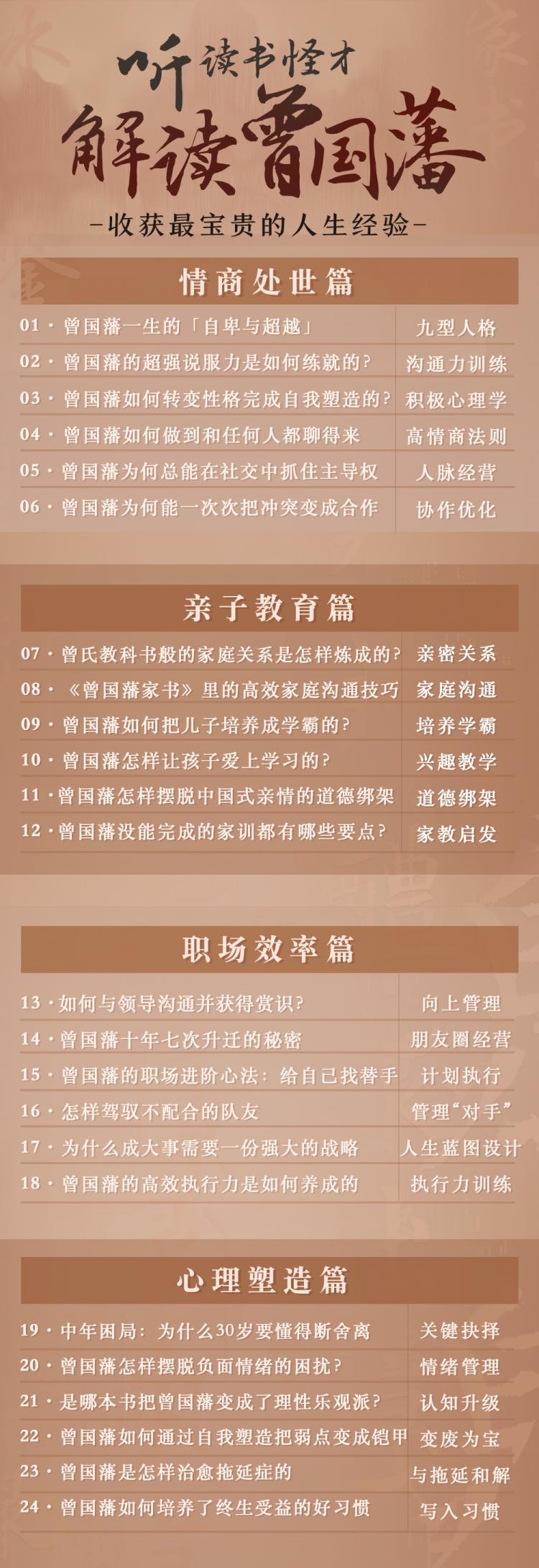 课程表2-2.jpg