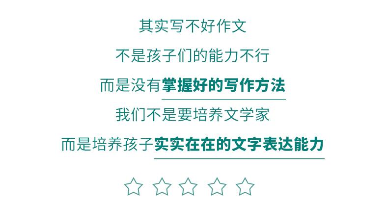 写作课详情页_02.jpg