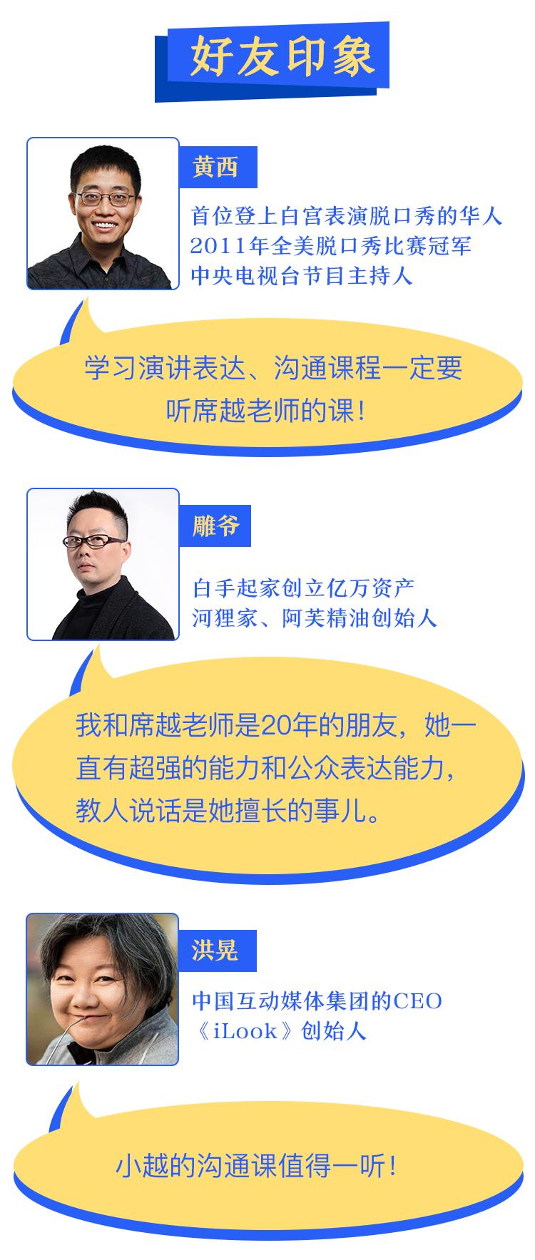 7月10日19沟通.png