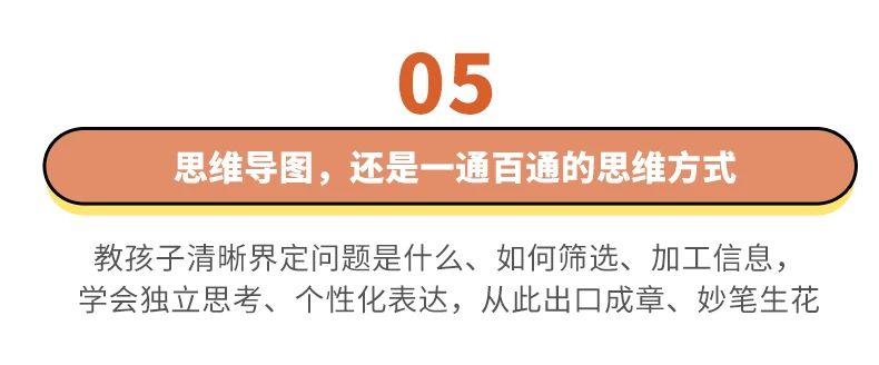 写作课详情页_09.jpg