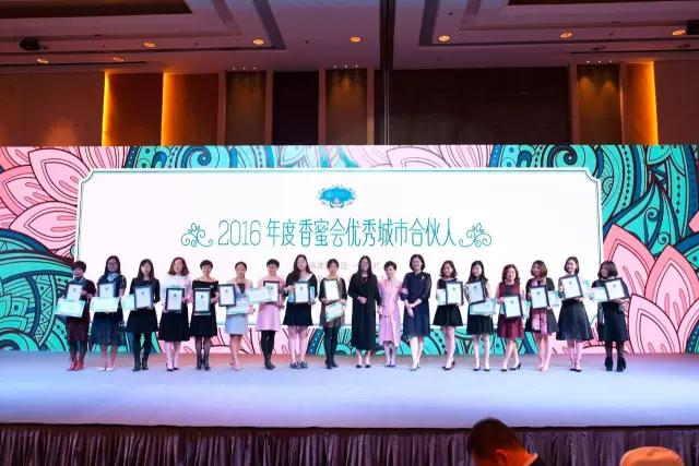 脱颖而出,12堂优质女人成长课