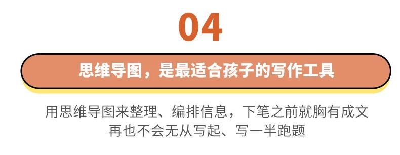 写作课详情页_08.jpg