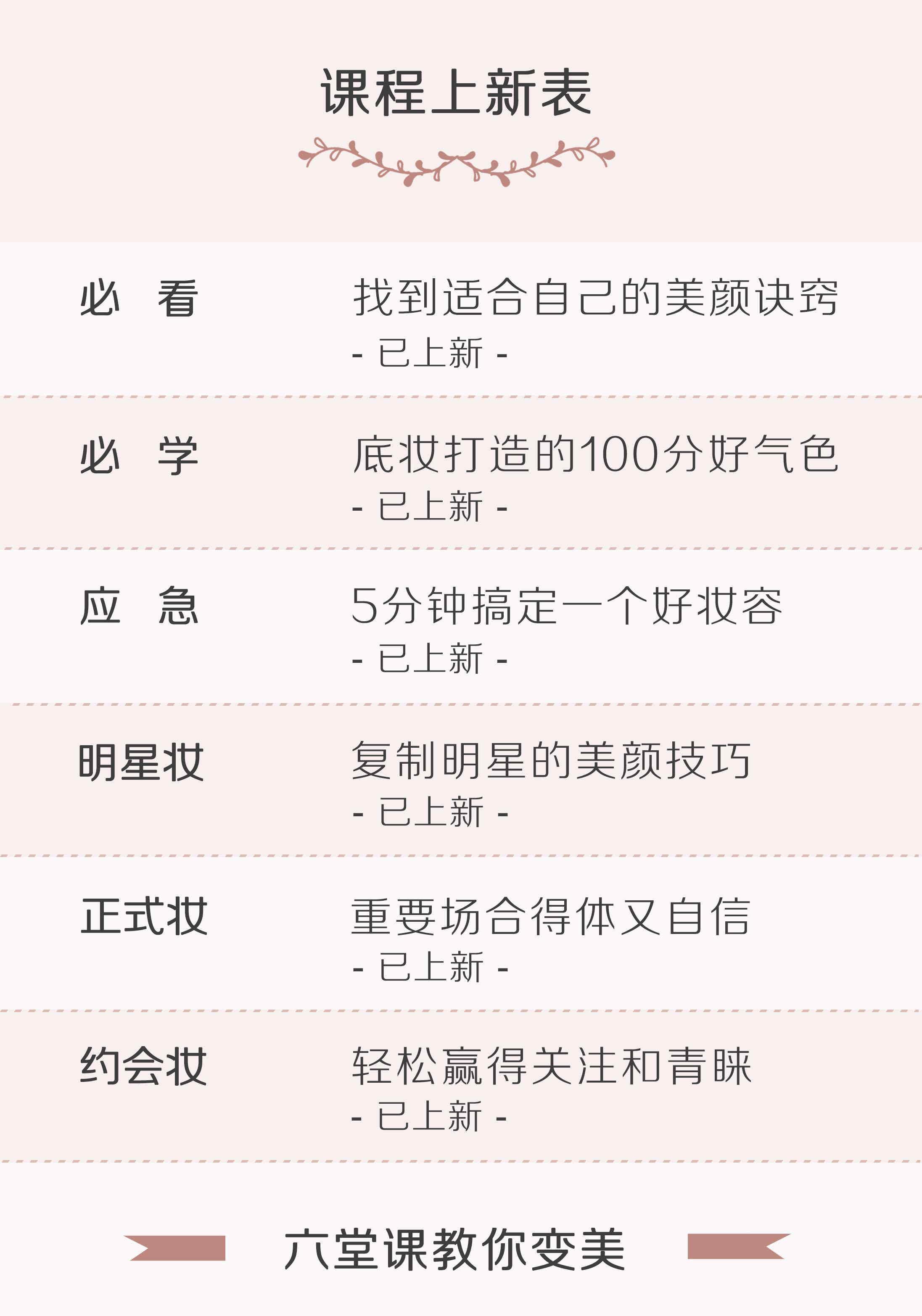 微信图片_20170707093545_看图王.jpg