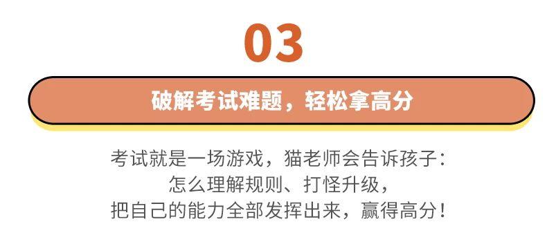 写作课详情页_07.jpg