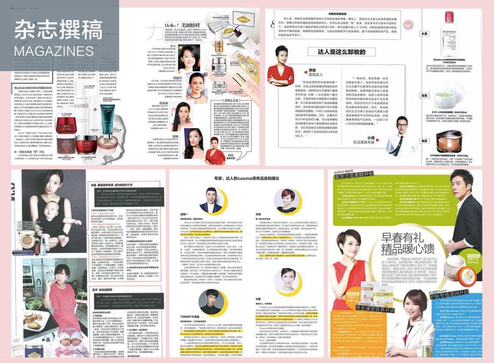 杂志.jpg
