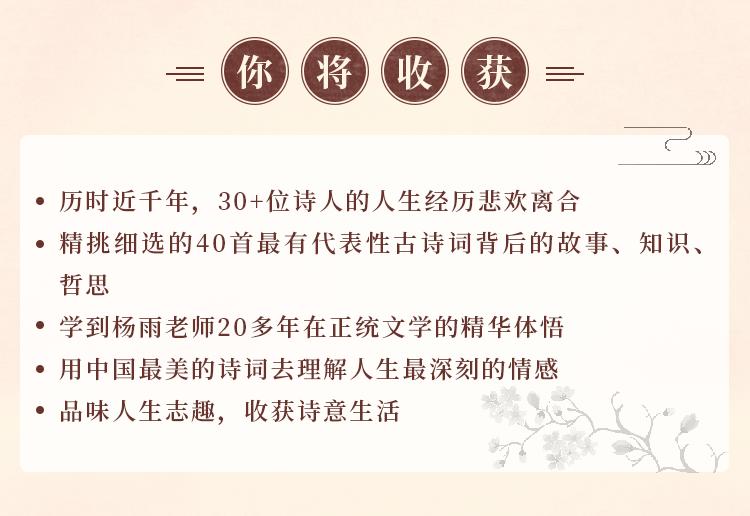 杨雨图2.png