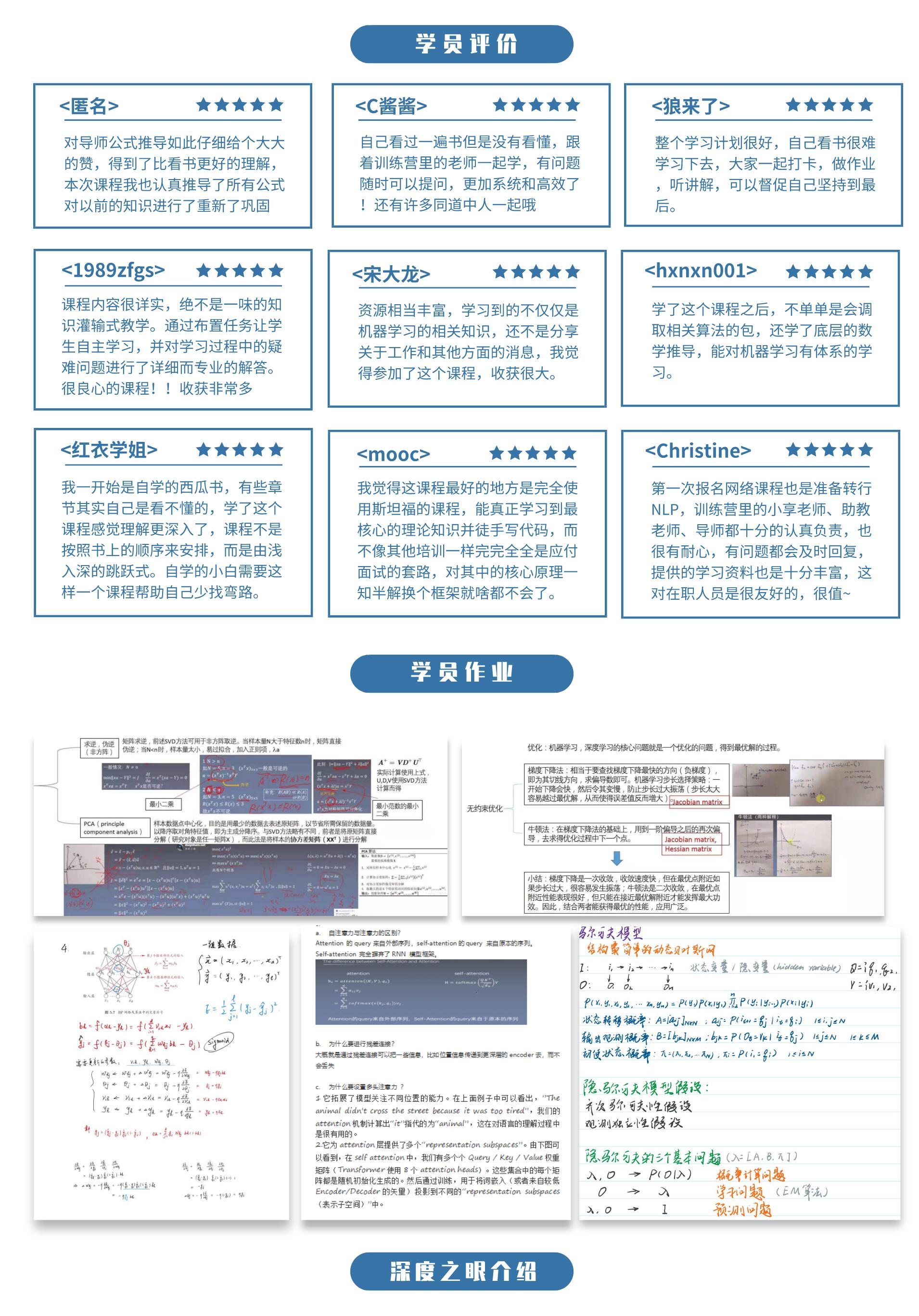 副本_未命名_自定义px_2019-10-24-0.png