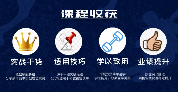 课程收获-王鲁杰_自定义px_2020-04-06-0.png