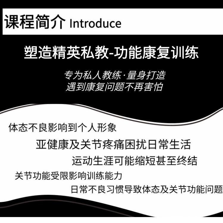 未命名_自定义px_2019.09.04 (1).jpg
