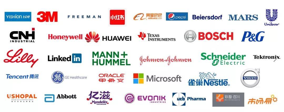 DMSM2019第9届数字营销与社交媒体峰会(上海)