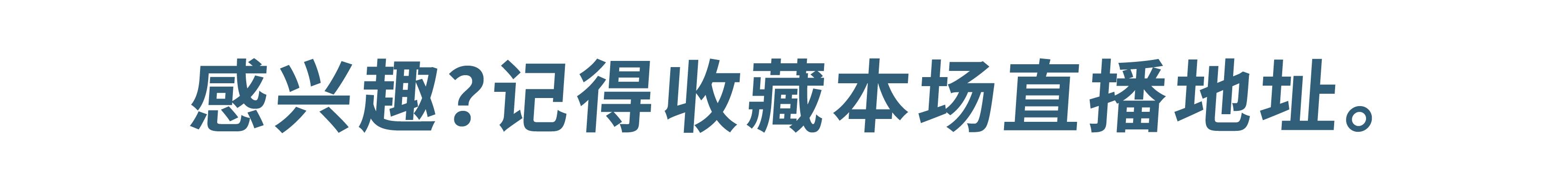 先导-41.jpg