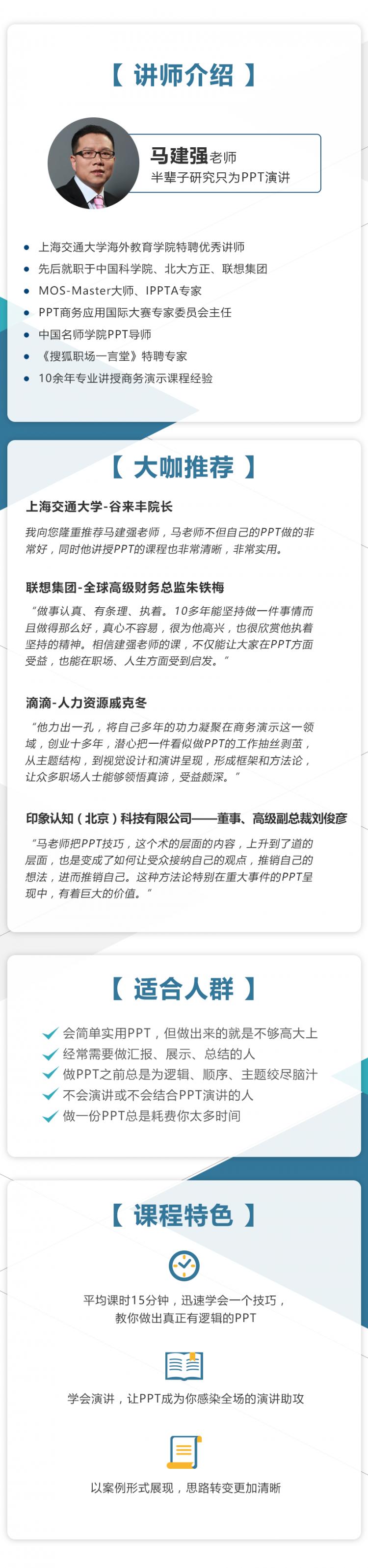 荔枝PPT详情页_3_2_2——2.png