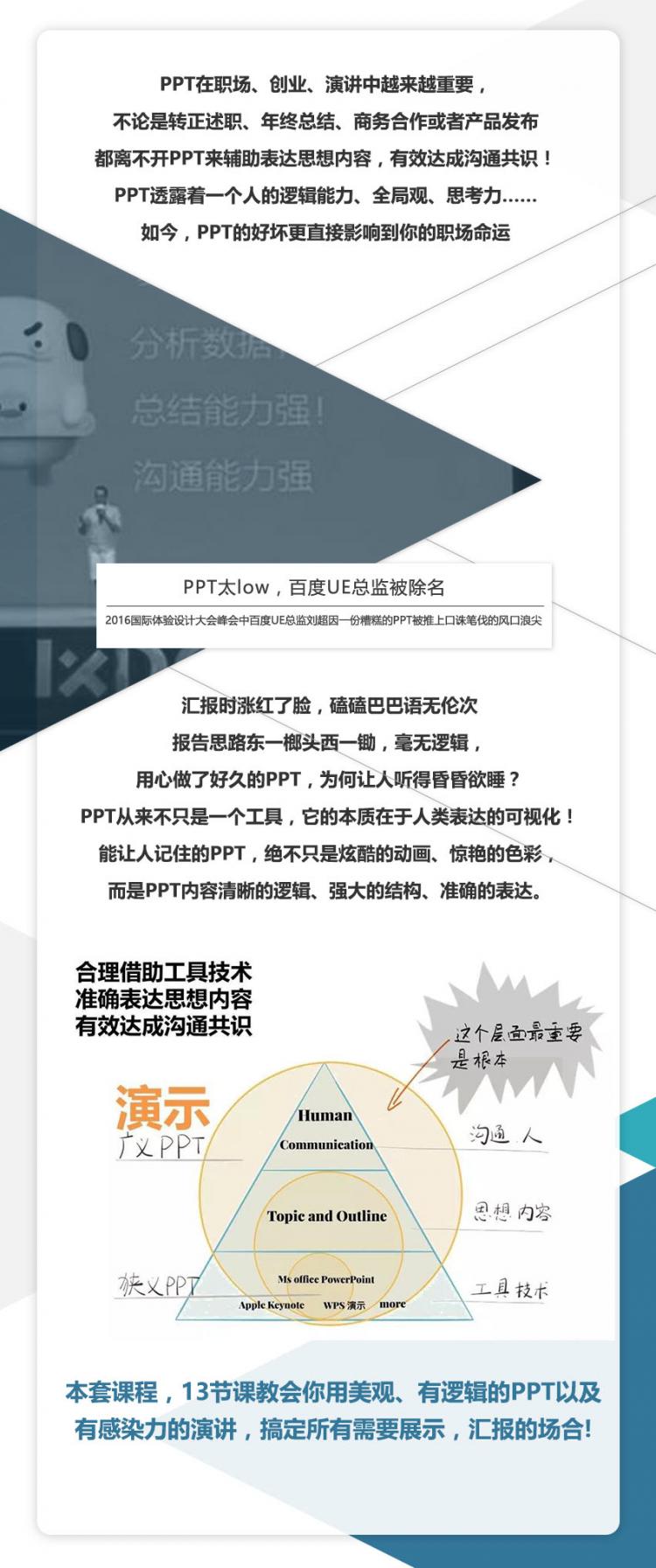 荔枝PPT详情页_1_2-1.jpg