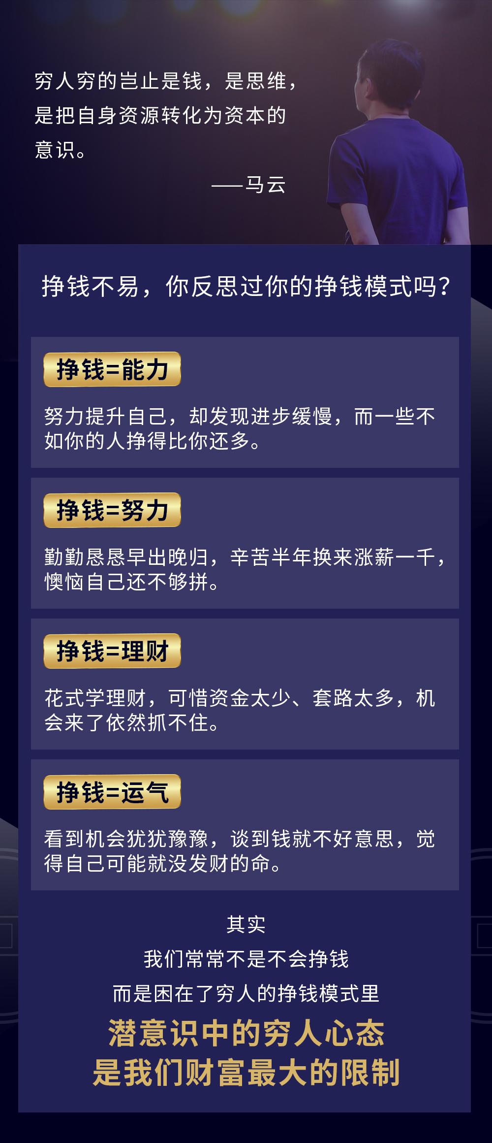 财商课-修改版_01.jpg