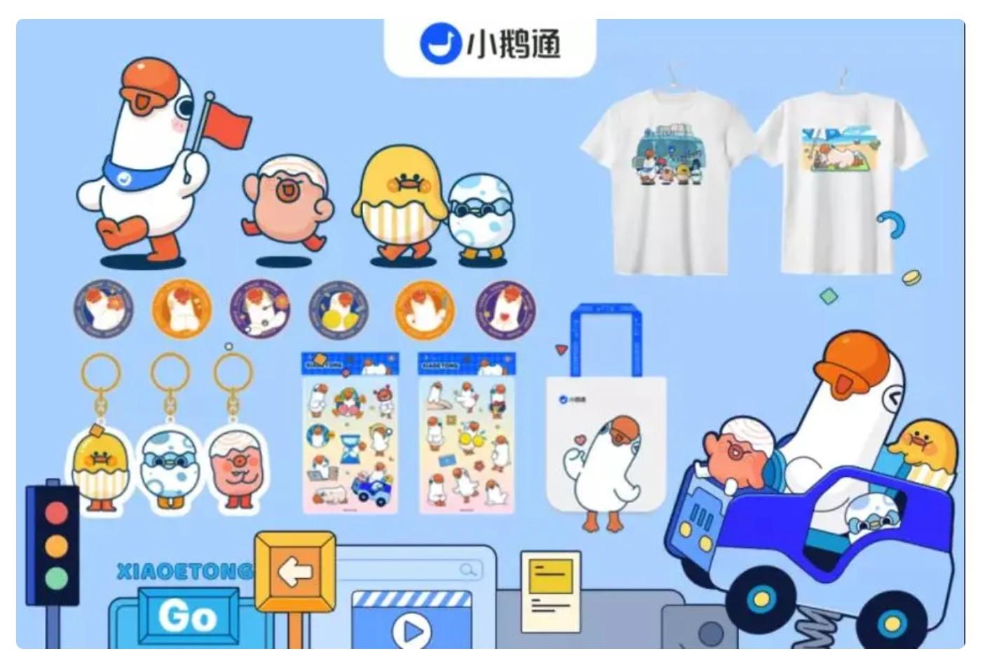 """小鹅通完成1.2亿美元D轮融资,加速构建企业数字化的""""共享CTO""""服务体系"""