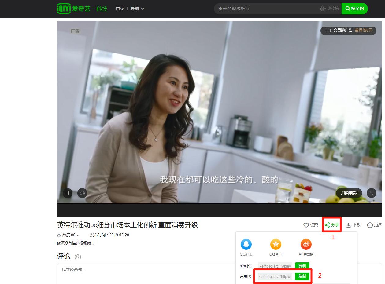 小鹅通系统后台富文本编辑器使用教程(图3)
