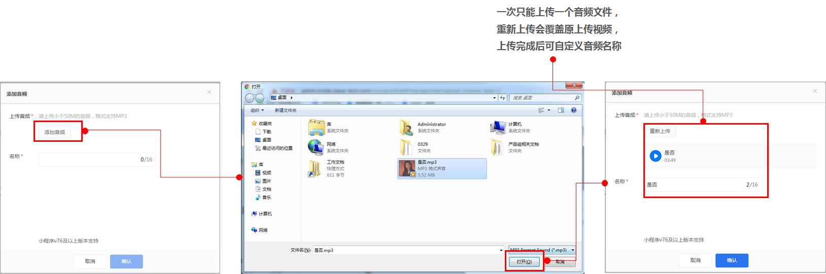小鹅通系统后台富文本编辑器使用教程(图5)