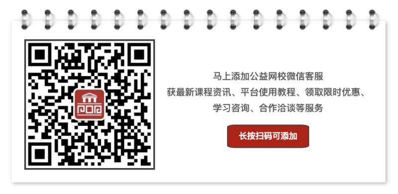 小分队微信.jpg
