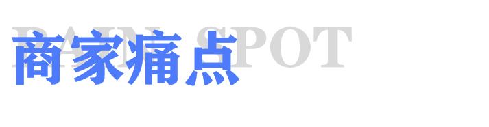 小鹅通功能课堂第五期:高阶教育机构变现都靠这5步!(图1)