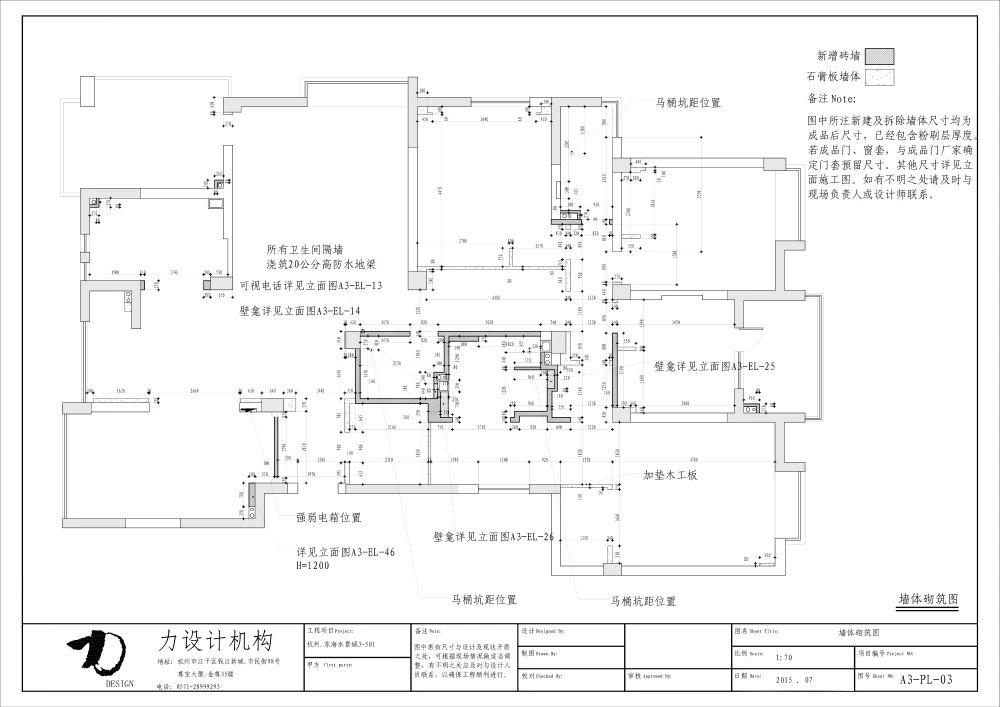 杭州力设计 | 水景城 | 施工图+实景图+平面图_平面图1.jpg
