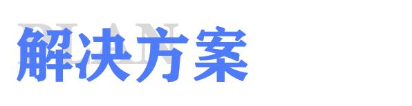 小鹅通功能课堂第七期:告别枯燥的课堂,一招提升学习体验!(图5)