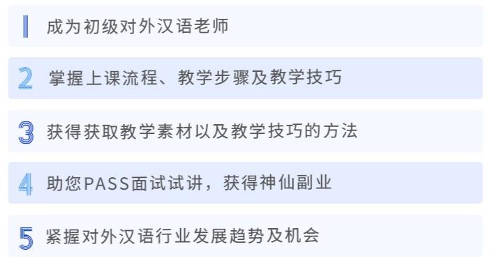 两小时学会对外汉语_01_02.jpg