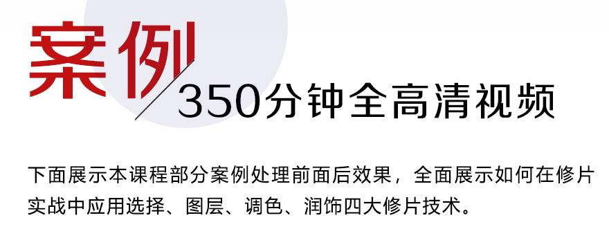 4-案例 FOR 小鹅通.jpg