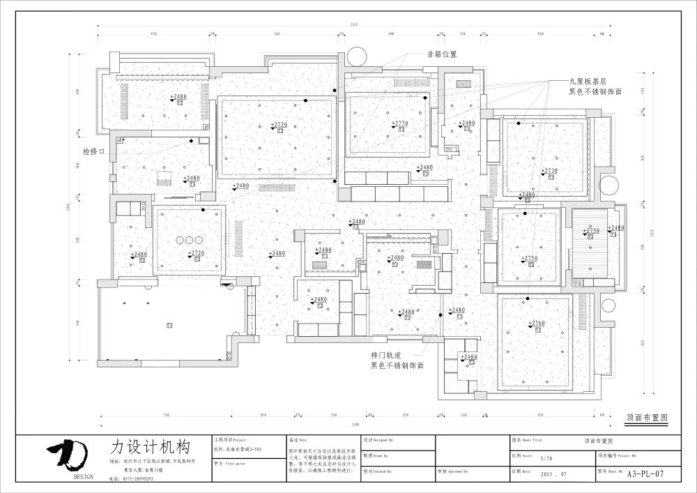 杭州力设计 | 水景城 | 施工图+实景图+平面图_平面图12.jpg