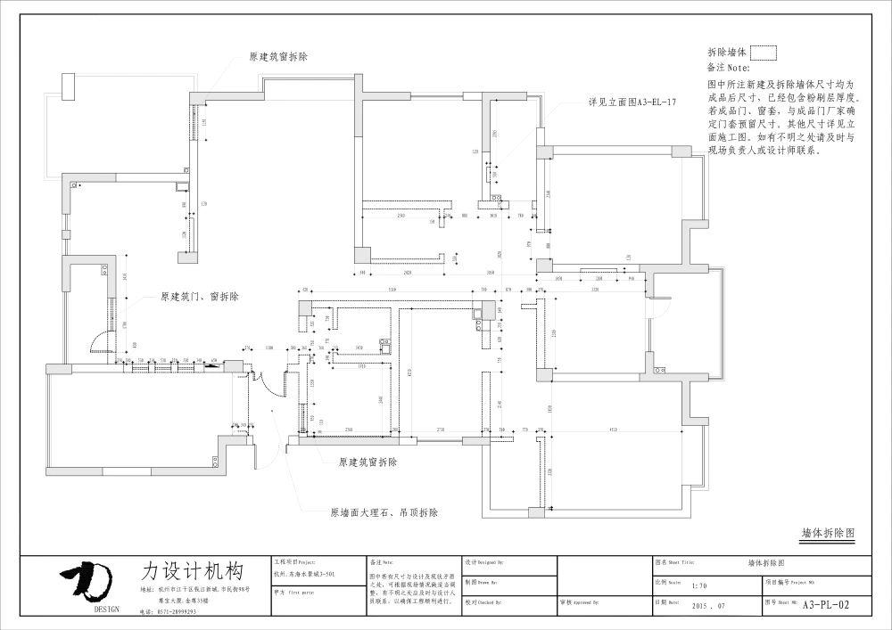 杭州力设计 | 水景城 | 施工图+实景图+平面图_平面图5.jpg