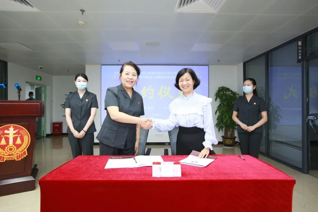BCI&BIMC Signed a Memorandum of Cooperation with the Baoan Court, and the Resident Mediation Studio was Unveiled