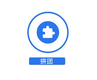小鹅通功能课堂第19期:三步打造高效引流的拼团活动!(图2)