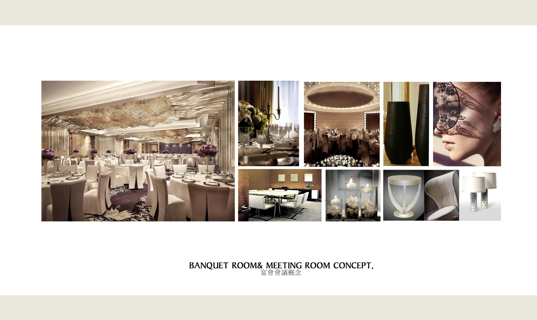 重庆威斯汀酒店施工图图纸-CCD_05宴会会议概念.jpg
