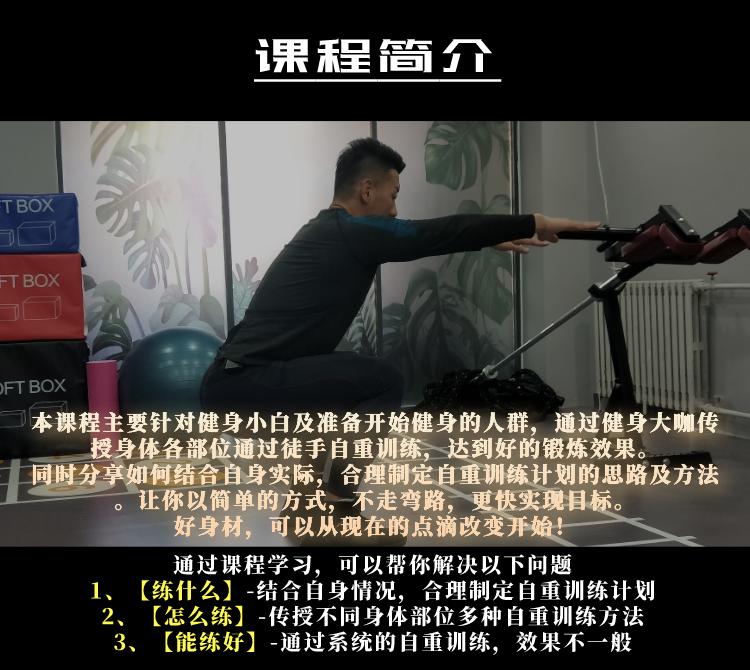 课程简介-费菲新课.png